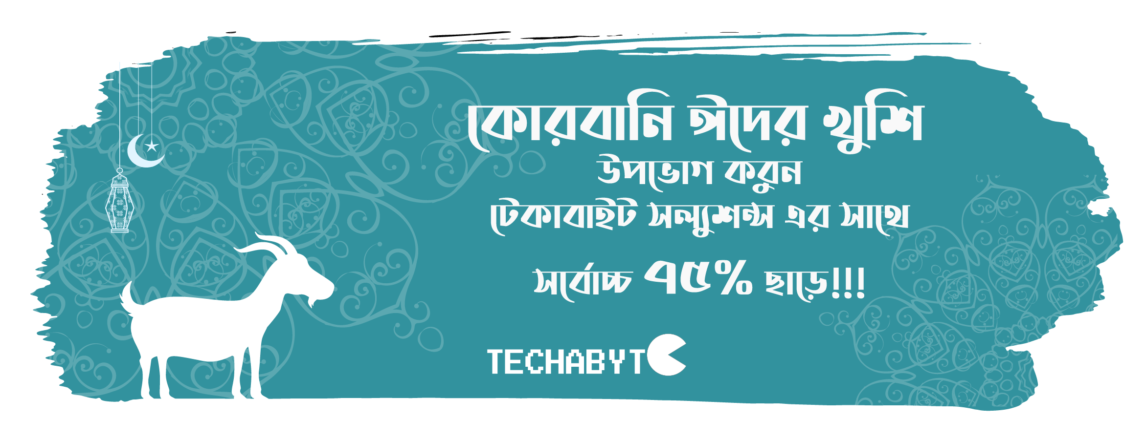 eid_ Techabyte SOlutions